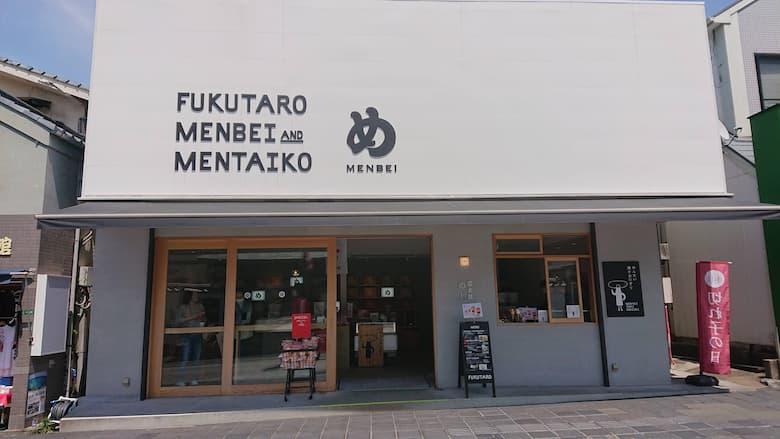 福太郎 太宰府店|めんべい焼きおにぎり