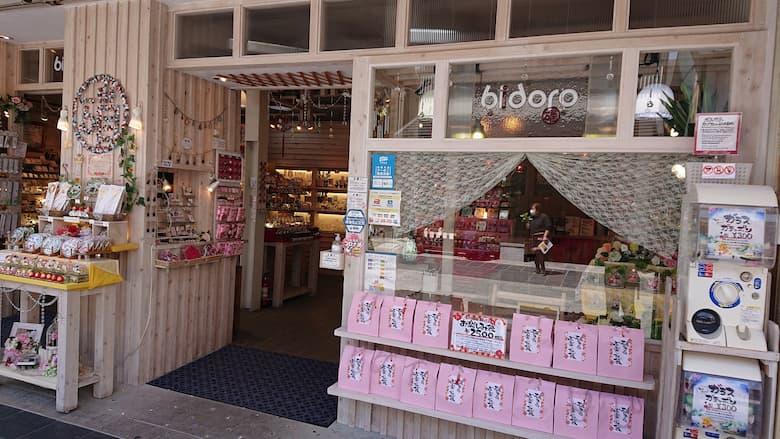 びいどろ太宰府店|ガラス工芸
