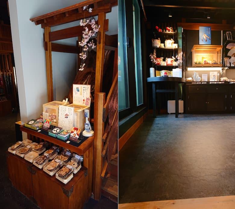 岩座(いわくら)太宰府店