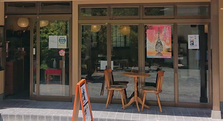 不老松月本店(ふろうしょうげつほんてん)|喫茶