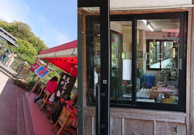 大樟館|和食店