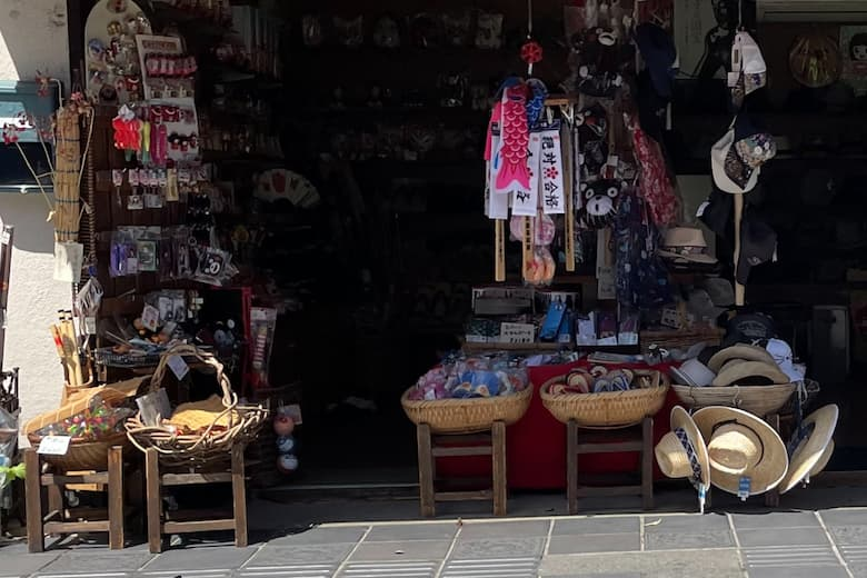 平山商店 お土産