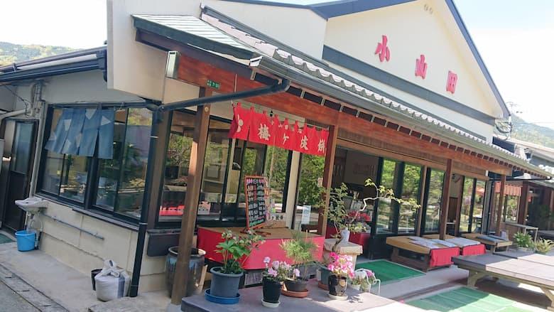 小山田茶店|カフェ・喫茶