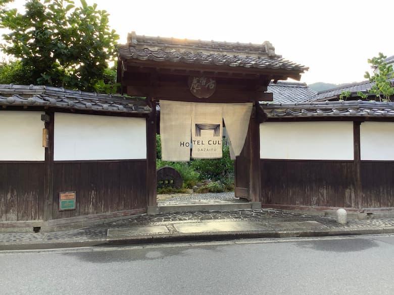 HOTEL CULTIA 太宰府|ホテル
