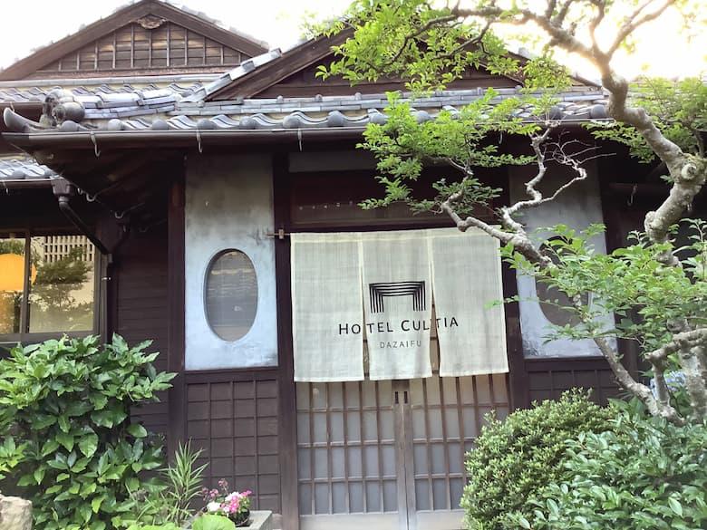 HOTEL CULTIA 太宰府 ホテル