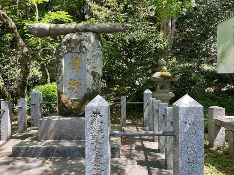 太宰府天満宮|神社