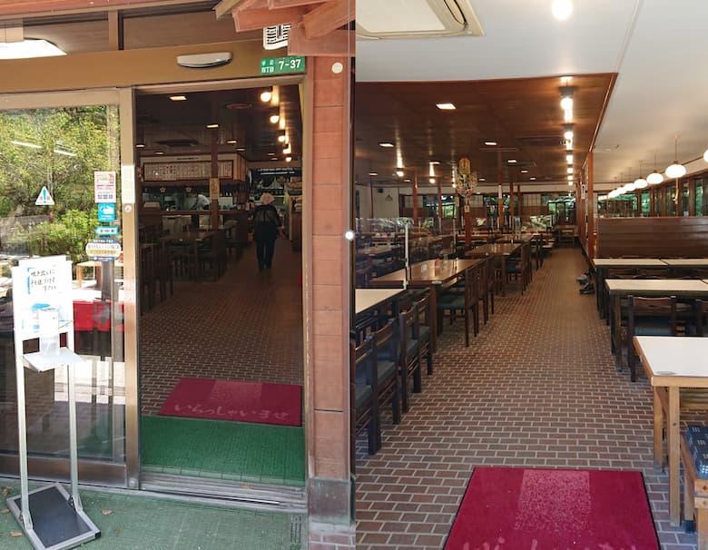 照星館 レストラン