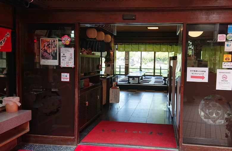 うぐいす茶屋 和食店