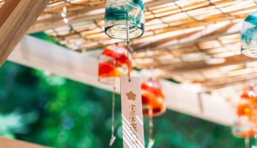 2021年8月21日 宝満宮 竈門神社のインスタグラムが更新されました。